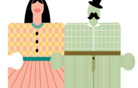 הרצאת ערב: בין משא ומתן עסקי לזוגיות מאושרת